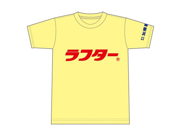 ラフターTシャツ